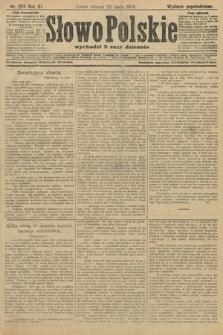 Słowo Polskie (wydanie popołudniowe). 1906, nr225