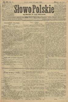 Słowo Polskie (wydanie poranne). 1906, nr229