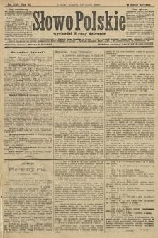Słowo Polskie (wydanie poranne). 1906, nr235