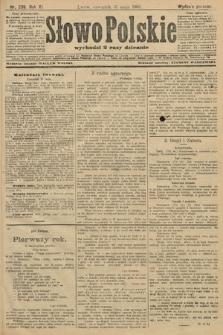 Słowo Polskie (wydanie poranne). 1906, nr239