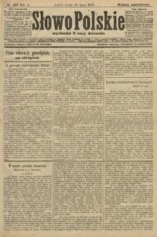Słowo Polskie (wydanie popołudniowe). 1906, nr330
