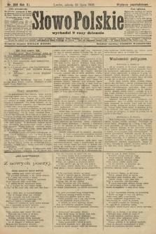 Słowo Polskie (wydanie popołudniowe). 1906, nr336