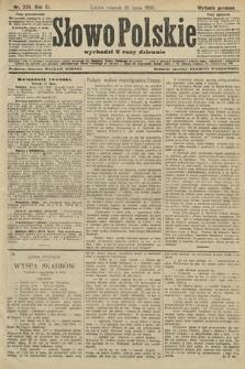Słowo Polskie (wydanie poranne). 1906, nr339