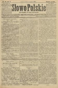 Słowo Polskie (wydanie poranne). 1906, nr341