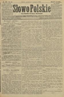 Słowo Polskie (wydanie poranne). 1906, nr349
