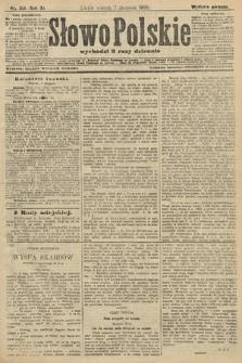 Słowo Polskie (wydanie poranne). 1906, nr351