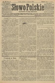 Słowo Polskie (wydanie popołudniowe). 1906, nr352