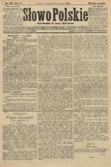 Słowo Polskie (wydanie poranne). 1906, nr355