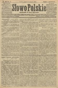 Słowo Polskie (wydanie popołudniowe). 1906, nr358