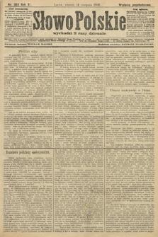Słowo Polskie (wydanie popołudniowe). 1906, nr364