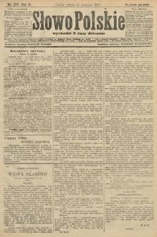 Słowo Polskie (wydanie poranne). 1906, nr370