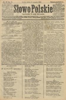 Słowo Polskie (wydanie popołudniowe). 1906, nr371
