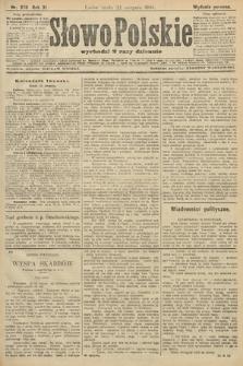 Słowo Polskie (wydanie poranne). 1906, nr376