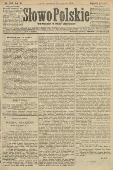 Słowo Polskie (wydanie poranne). 1906, nr378