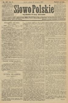 Słowo Polskie (wydanie poranne). 1906, nr382