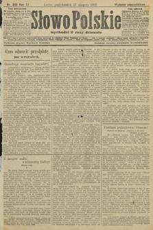 Słowo Polskie (wydanie popołudniowe). 1906, nr385