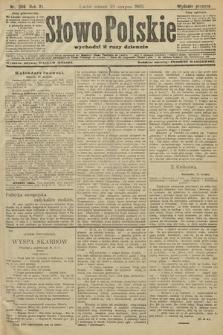 Słowo Polskie (wydanie poranne). 1906, nr386