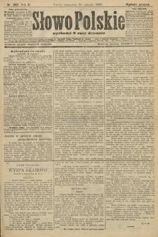 Słowo Polskie (wydanie poranne). 1906, nr390