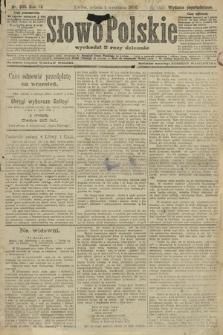 Słowo Polskie (wydanie popołudniowe). 1906, nr395