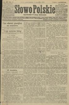 Słowo Polskie (wydanie popołudniowe). 1906, nr397