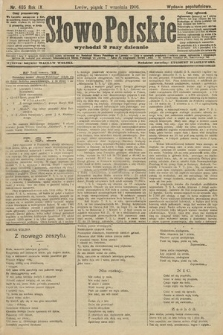Słowo Polskie (wydanie popołudniowe). 1906, nr405