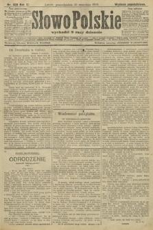 Słowo Polskie (wydanie popołudniowe). 1906, nr408