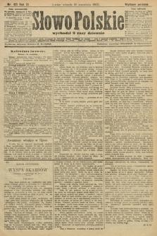 Słowo Polskie (wydanie poranne). 1906, nr421