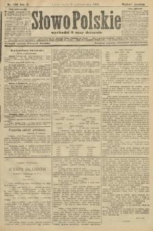 Słowo Polskie (wydanie poranne). 1906, nr446