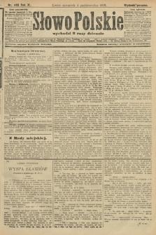Słowo Polskie (wydanie poranne). 1906, nr448