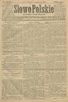 Słowo Polskie (wydanie poranne). 1906, nr454