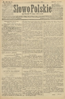 Słowo Polskie (wydanie poranne). 1906, nr456