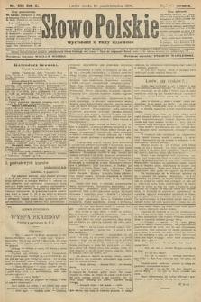 Słowo Polskie (wydanie poranne). 1906, nr458