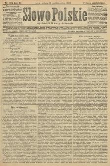 Słowo Polskie (wydanie popołudniowe). 1906, nr465