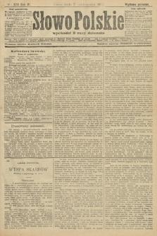 Słowo Polskie (wydanie poranne). 1906, nr470