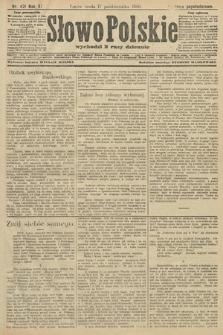 Słowo Polskie (wydanie popołudniowe). 1906, nr471