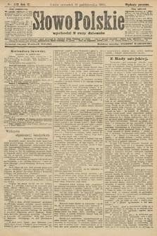 Słowo Polskie (wydanie poranne). 1906, nr472