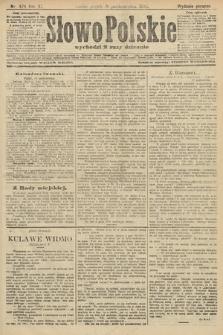 Słowo Polskie (wydanie poranne). 1906, nr474
