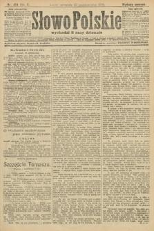 Słowo Polskie (wydanie poranne). 1906, nr484