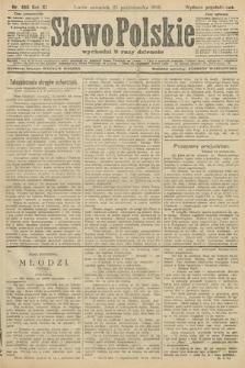 Słowo Polskie (wydanie popołudniowe). 1906, nr485