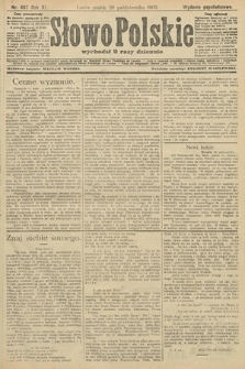 Słowo Polskie (wydanie popołudniowe). 1906, nr487