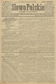 Słowo Polskie (wydanie popołudniowe). 1906, nr489