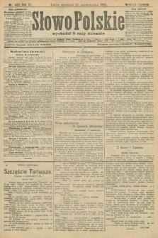 Słowo Polskie (wydanie poranne). 1906, nr490