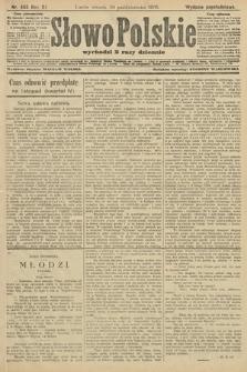 Słowo Polskie (wydanie popołudniowe). 1906, nr493