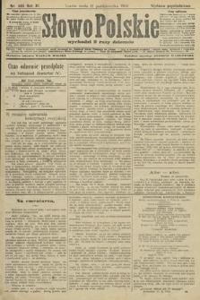 Słowo Polskie (wydanie popołudniowe). 1906, nr495