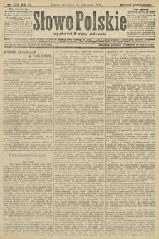 Słowo Polskie (wydanie popołudniowe). 1906, nr520
