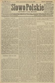 Słowo Polskie (wydanie popołudniowe). 1906, nr526