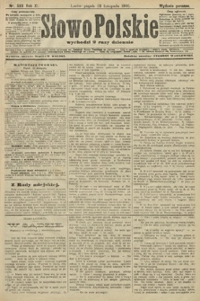 Słowo Polskie (wydanie poranne). 1906, nr533