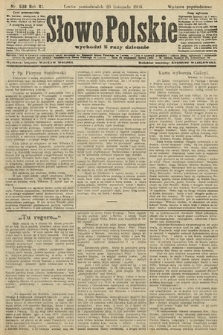 Słowo Polskie (wydanie popołudniowe). 1906, nr538