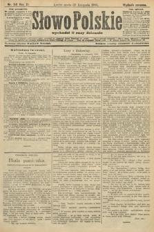 Słowo Polskie (wydanie poranne). 1906, nr541