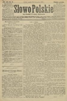 Słowo Polskie (wydanie poranne). 1906, nr545